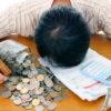 Bisnis Online Untuk Orang Miskin