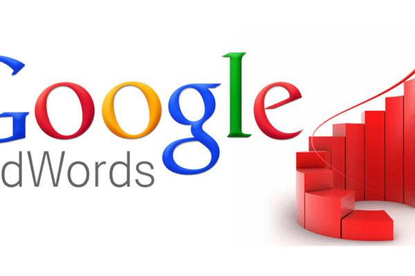 Kelebihan dan Kekurangan Ber Iklan di Google Adwors